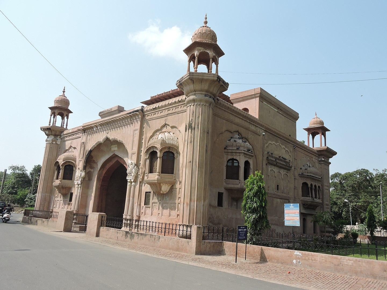 Rambagh Palace, Amritsar