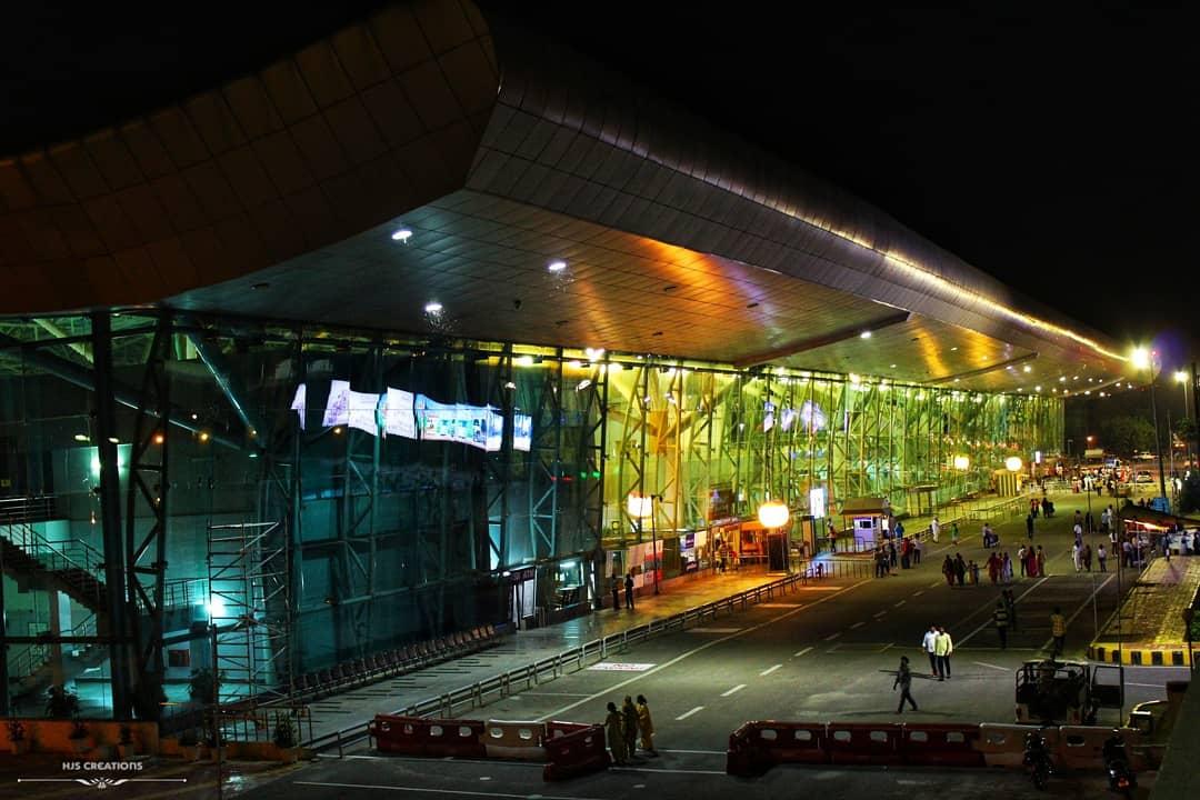 Sri Guru Ram Das Jee International Airport